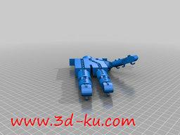 3D打印模型dy1024_nb1098_w256_h192_x的图片