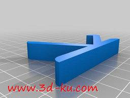 3D打印模型迷你试剂盒外壳的图片