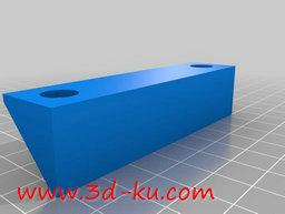 3D打印模型dy1053_nb1184_w256_h193_x的图片