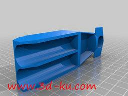 3D打印模型dy1076_nb1236_w256_h193_x的图片