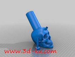 3D打印模型dy1078_nb1239_w256_h193_x的图片