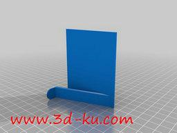 3D打印模型dy1090_nb1259_w256_h193_x的图片