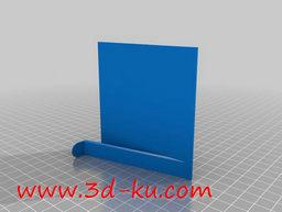 3D打印模型dy1090_nb1260_w256_h193_x的图片