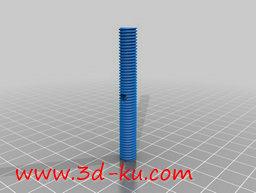 3D打印模型dy1091_nb1262_w256_h193_x的图片
