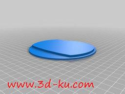 3D打印模型dy1121_nb1341_w256_h193_x的图片