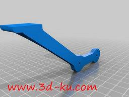 3D打印模型dy1142_nb1391_w256_h193_x的图片