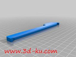 3D打印模型dy1168_nb1459_w256_h193_x的图片
