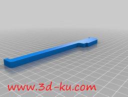 3D打印模型dy1168_nb1460_w256_h193_x的图片