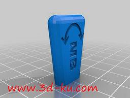 3D打印模型dy1237_nb1617_w256_h193_x的图片