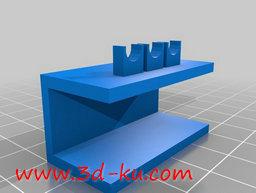 3D打印模型2856的图片
