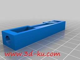 3D打印模型dy1377_nb2022_w256_h193_x的图片