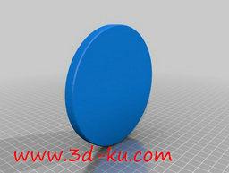 3D打印模型dy1385_nb2042_w256_h193_x的图片