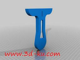 3D打印模型dy1389_nb2053_w256_h193_x的图片