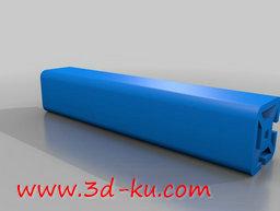 3D打印模型dy1430_nb2136_w256_h193_x的图片
