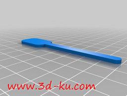 3D打印模型dy1575_nb2471_w256_h193_x的图片