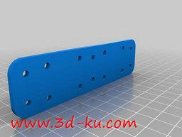 3D打印模型dy1601_nb2546_w256_h193_x的图片