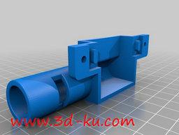 3D打印模型dy1602_nb2547_w256_h193_x的图片