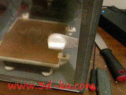 3D打印模型dy1609_nb2560_w256_h193_x的图片