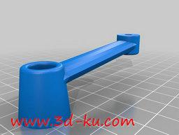 3D打印模型dy1699_nb2828_w256_h193_x的图片