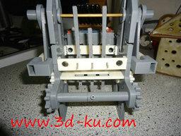 3D打印模型dy1767_nb3002_w256_h193_x的图片
