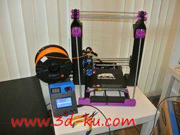 3D打印模型dy1842_nb3178_w256_h192_x的图片