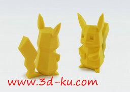 3D打印模型dy1940_nb3395_w256_h181_x的图片
