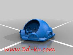 3D打印模型dy2312_nb4435_w256_h193_x的图片