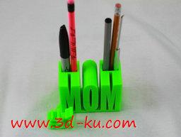 3D打印模型dy2355_nb4566_w256_h193_x的图片