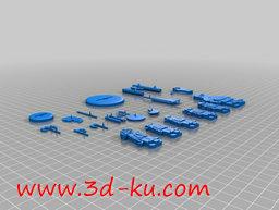 3D打印模型dy2568_nb5047_w256_h193_x的图片