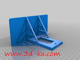 3D打印模型dy2734_nb5443_w256_h193_x的图片