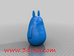 3D打印模型dy2995_nb6021_w256_h193_x的图片