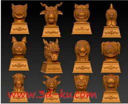 3D打印模型dy3307_nb6759_w256_h209_x的图片