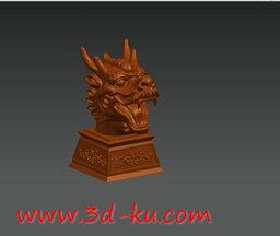 3D打印模型dy3307_nb6760_w256_h216_x的图片