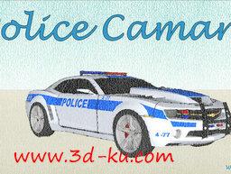 3D打印模型dy3515_nb7287_w256_h193_x的图片