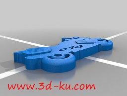 3D打印模型dy3596_nb7634_w256_h193_x的图片