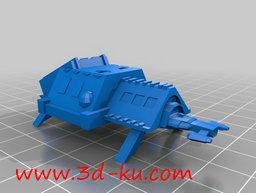 3D打印模型dy3744_nb8070_w256_h193_x的图片