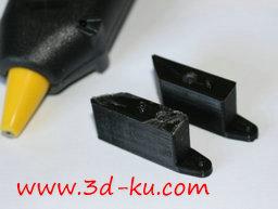 3D打印模型dy4241_nb9424_w256_h193_x的图片