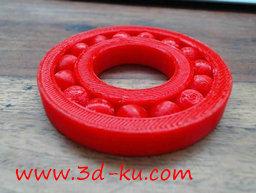 3D打印模型dy4315_nb9618_w256_h193_x的图片