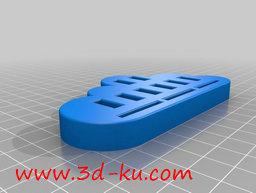 3D打印模型dy4363_nb9709_w256_h193_x的图片