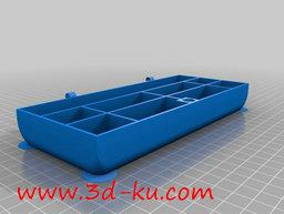 3D打印模型dy4452_nb9955_w256_h193_x的图片