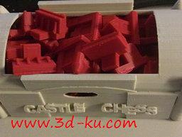 3D打印模型dy4482_nb10010_w256_h193_x的图片