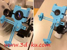 3D打印模型dy4890_nb11289_w256_h192_x的图片