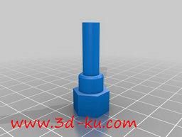 3D打印模型dy4973_nb11528_w256_h193_x的图片
