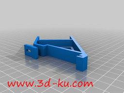 3D打印模型dy4984_nb11564_w256_h193_x的图片