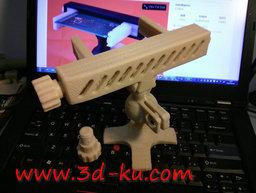 3D打印模型dy5063_nb11745_w256_h193_x的图片