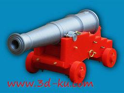 3D打印模型dy5225_nb12184_w256_h193_x的图片