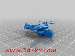 3D打印模型dy5240_nb12278_w256_h193_x的图片