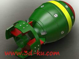 3D打印模型dy5246_nb12320_w256_h192_x的图片