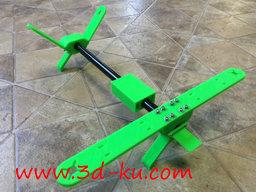 3D打印模型dy5256_nb12382_w256_h192_x的图片