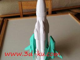 3D打印模型dy5294_nb12495_w256_h193_x的图片